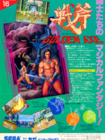 Golden Axe: The Revenge Of Death Adder — 1989 at Barcade® in Highland Park, Los Angeles, California | Game flyer graphic