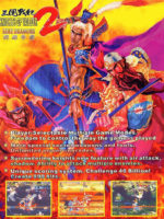 Knights of Valour 2: Nine Dragons — 2000 at Barcade® in Highland Park, Los Angeles, California | Game flyer graphic