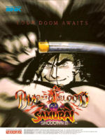 Samurai Shodown III: Blades of Blood — 1996 at Barcade® in Highland Park, Los Angeles, California | Game flyer graphic