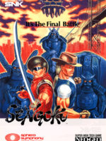 Sengoku — 1991 at Barcade® in Highland Park, Los Angeles, California | Game flyer graphic